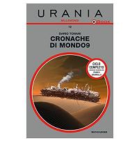 urana-2