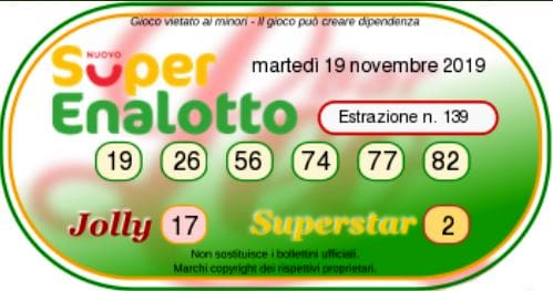 lottery lottery draw number today 19 November-2
