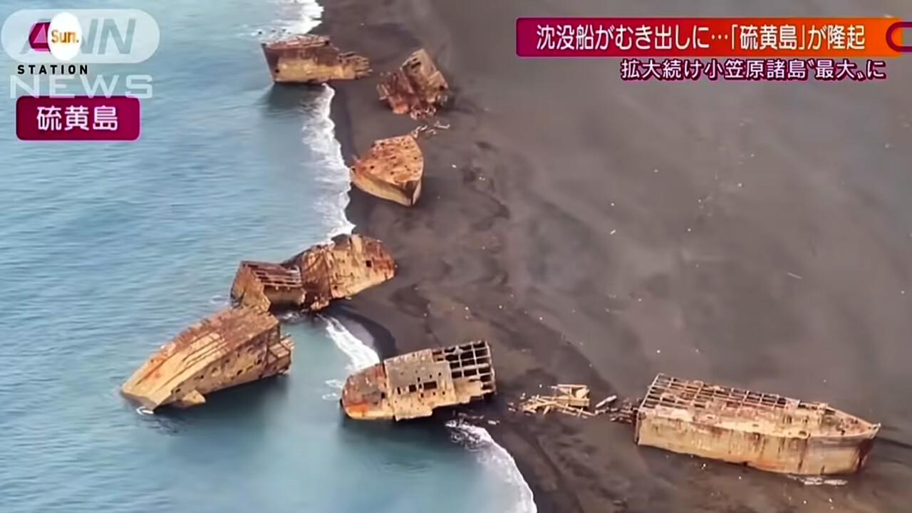 Il terremoto che ha fatto emergere navi affondate durante la guerra mondiale