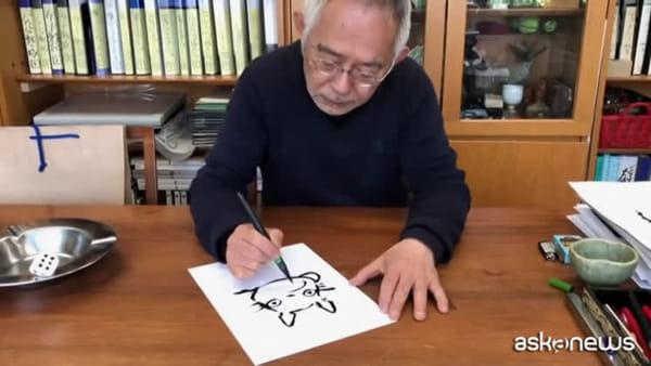 Ecco il tutorial per disegnare Totoro, l'idea dello studio Ghibli