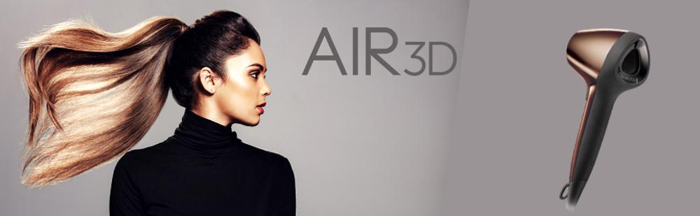 L'asciugacapelli con Flusso d'Aria 3D Remington D7777 in